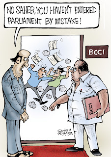 Cartoon Political Tamasha Gallery Funny Images