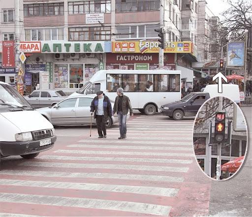 Пешеходный переход в Симферополе