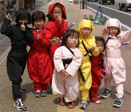[ninja-children.jpg]