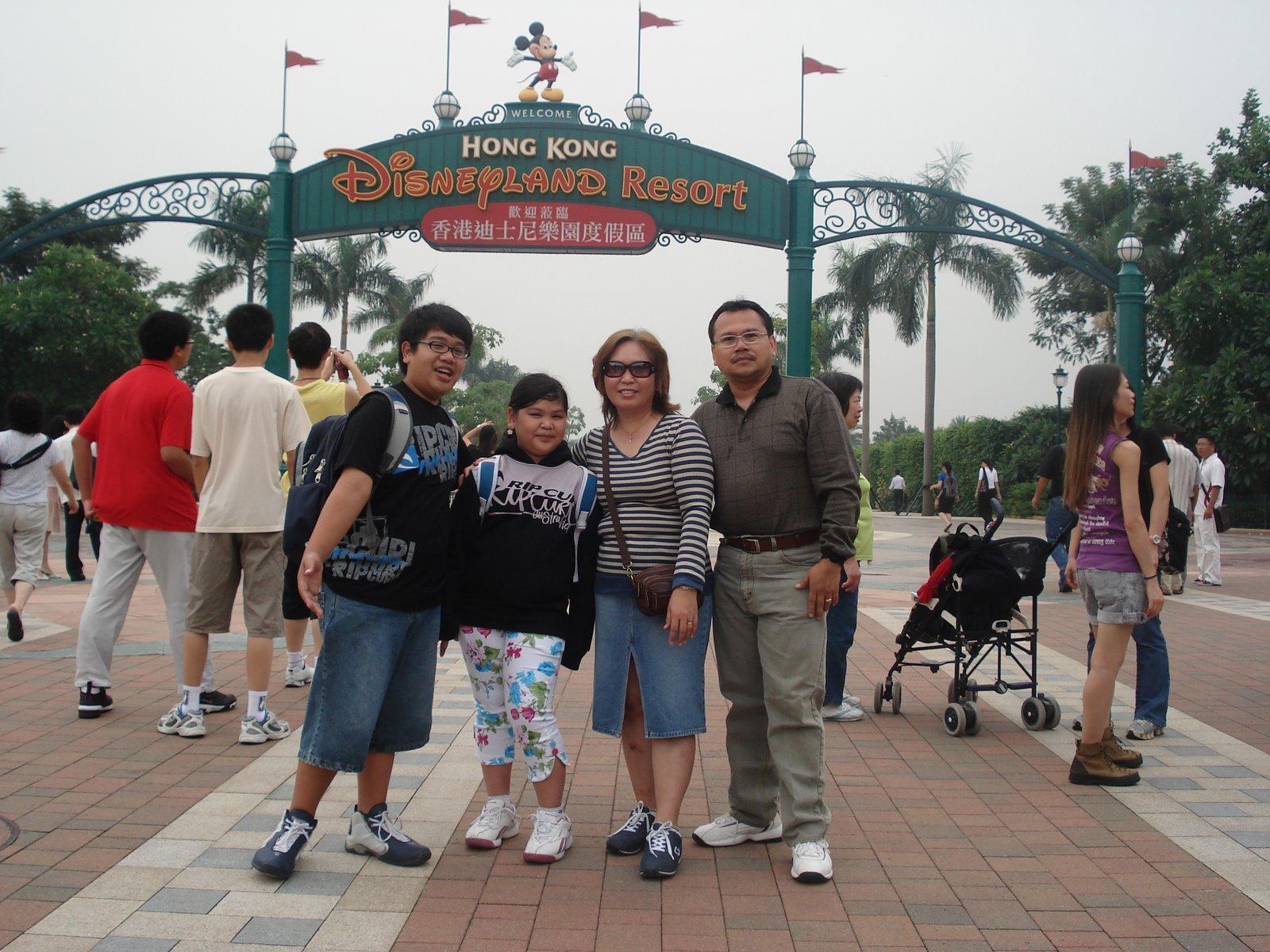 2007 Vacation