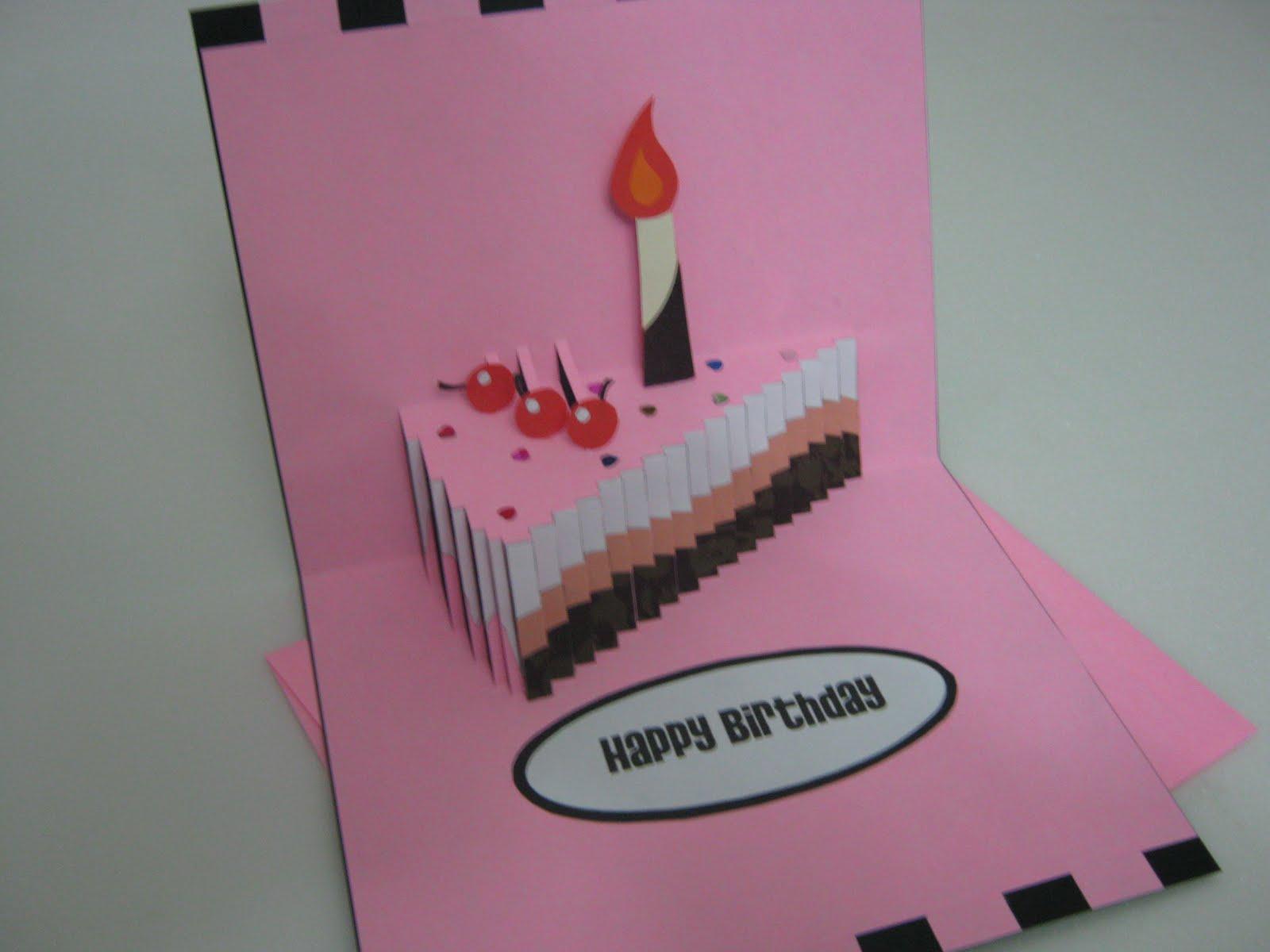 Картинки, как сделать открытку раскладушку торт