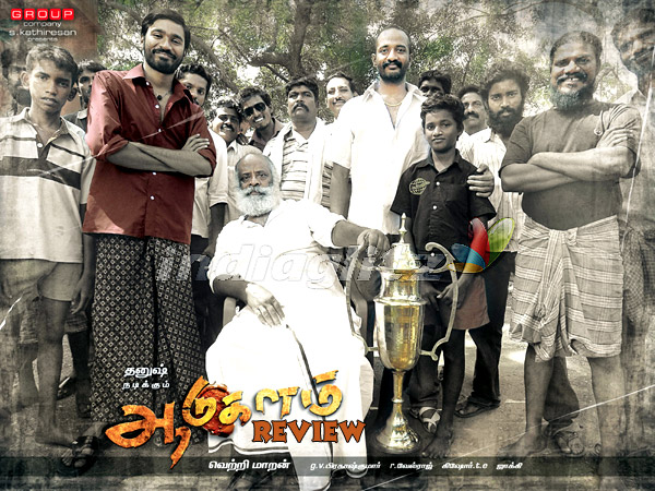 Mobilemanthra A Den For Hq Tamil And Telugu Songs Aadukalam Movie Review