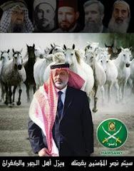 هنية حفيد عمر