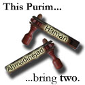 Flyer: This Purim... bring two [noisemakers: one for Haman and one for Ahmadinejad]
