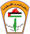 Picture: PLO emblem