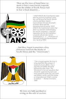 "Flyer: top to bottom: (1) ""They say the Jews of Israel have no more to fear a non-Jewish majority than the whites of South Africa had to fear a black majority..."" (2) ""'AND SINCE the Constitution states that the pursuit of national unity, the well-being of all South African citizens and peace require reconciliation between the people of South Africa and the reconstruction of society; AND SINCE the Constitution states that there is a need for understanding but not for vengeance, a need for reparation but not for retaliation, a need for ubuntu but not for victimization; [...]' - Promotion of National Unity and Reconciliation Act, No 34 of 1995"" (3) ""...but they forgot to mention a tiny difference between the blacks of South Africa and the 'Palestinians':"" (4) ""'Our struggle against the Jews is very great and very serious. It needs all sincere efforts. It is a step that inevitably should be followed by other steps. The Movement is but one squadron that should be supported by more and more squadrons from this vast Arab and Islamic world, until the enemy is vanquished and Allah's victory is realised.' - Hamas Covenant, 1988"" (5) ""We Jews are fully justified in erring on the side of caution."""