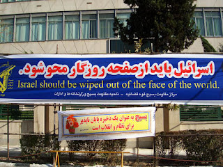 "Photo: sign in Iran saying, ""Israel should be wiped out of the face of the world"""