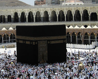 Photo: the Kaaba
