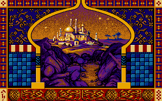 "Screenshot: Title screen of the computer game, ""Prince of Persia"""