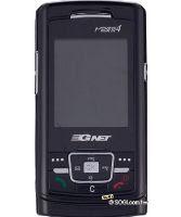 3GNET TOP-8283 滑蓋手機