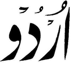 Urdu: ORIGIN OF URDU Language