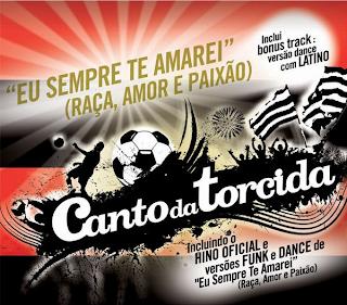 Canto da Torcida - Flamengo
