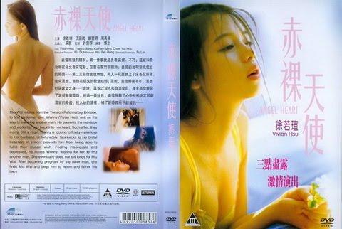 Healer korean drama torrent download kickass | ЕНТ, ПГК