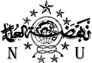 madrasah ibtidaiyah quot miftahul ulum quot kepala madrasah