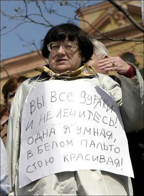Valerija Novodvorskaja