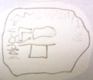 [S+383+drawing.jpg]