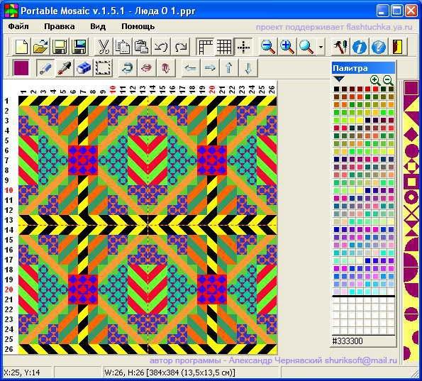programas, gratis, mosaico, patchwork, abalorios, bordados