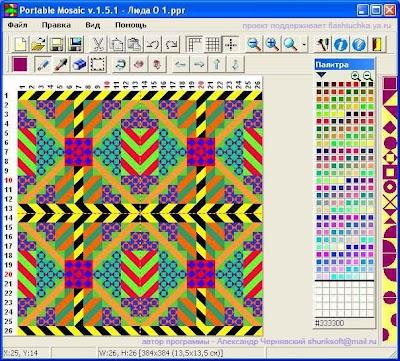 Programa Gratis de Mosaico para Patchwork, Abalorios, Bordados