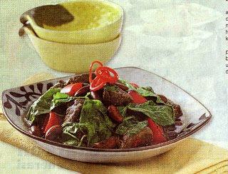 bawang putih dan cabai merah sampai harum Bayam Daging Kacang Merah