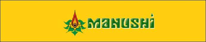 Manushi Blog