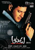 Athadu (2005) Athadu