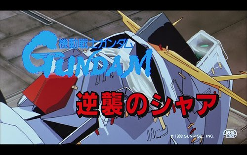 Things I Have Watched Mobile Suit Gundam Char S Counterattack 1988 Review