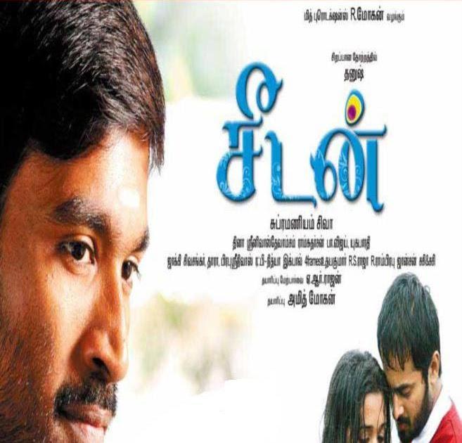 Saravana tamil movie mp3 songs download / Gate forum test