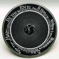 The Rosetta disk