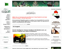 View a screenshot of Hamas' official website