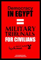 لا للمحاكم العسكرية