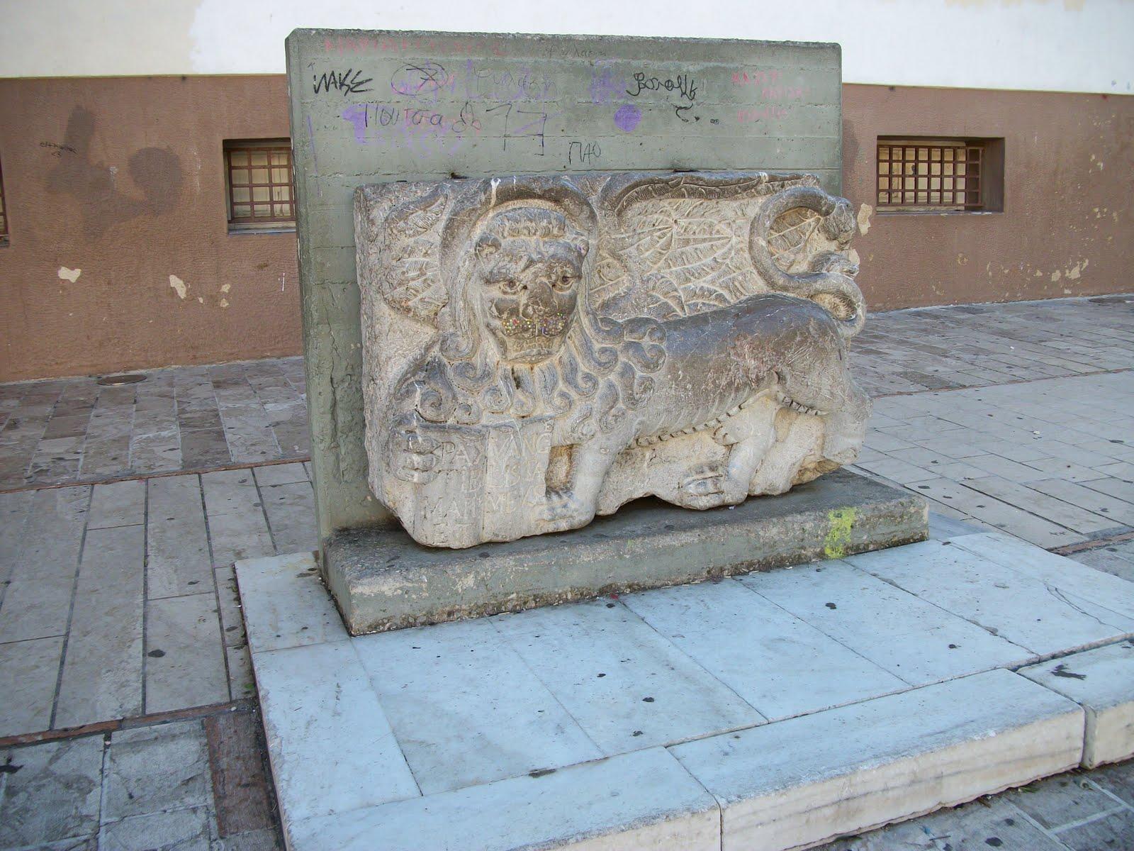 Löwenpenis