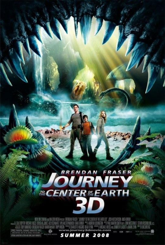 Пътуване до центъра на земята