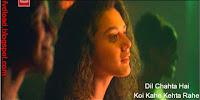 Photos from the video song Koi Kahe Kehta Rahe from Dil Chahta Hai - 02