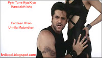 Kambakth Ishq from Pyar Tune Kya Kiya - Urmila and Fardeen