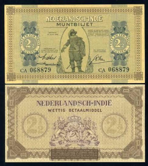 Pecahan 2,5 gulden 1940