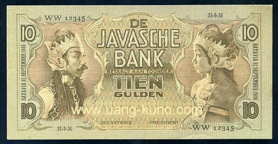 Wayang 10 gulden proof seri WW