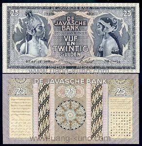 Wayang 25 gulden