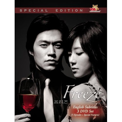 freeze,korean dvd