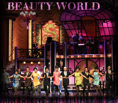 beauty world musical singapore