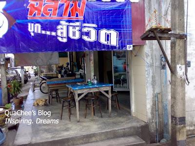 phuket town, thai town, thailand - coffee shop