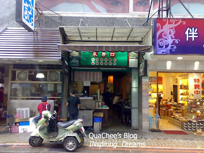taiwan cool, taipei cool, cool taiwan traditional food outlet