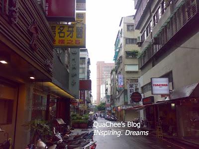 taiwan cool, taipei cool, cool taiwan street