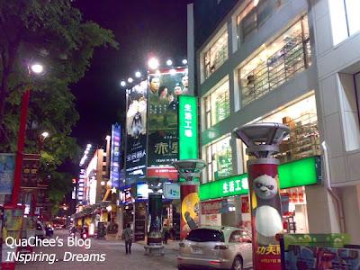 taiwan cool, taipei cool, billboard