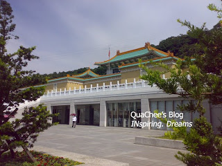 national palace museum, taipei, taiwan