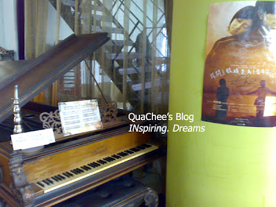 jay chou restaurant cafe - piano, The Secret movie