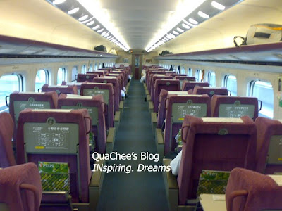 travel business class, bullet train, taiwan