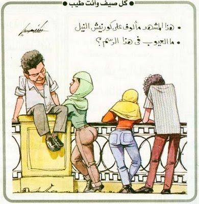 هو دا حجاب يا جماعه ؟ Mostafa