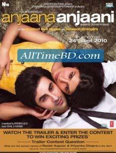 Anjana Anjani (2010) Hindi Movie MP3 Songs