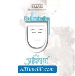 Onibarjo by De Illumination Bangla band song