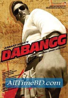 Dabangg (2010) hindi movie song